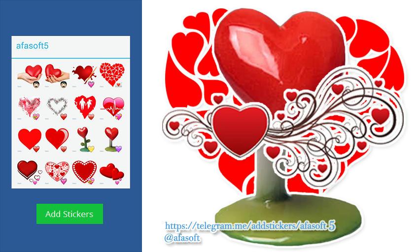 استیکر+تلگرام+قلب