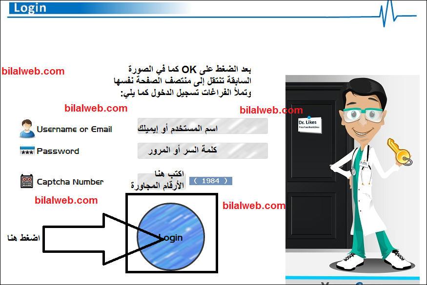 الشركة العربية السورية للربح مواقع b2ew6ppbwfljyycfg.jpg