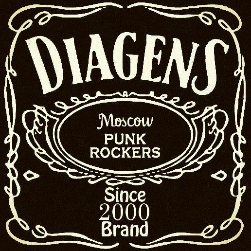 Diagens дискография скачать торрент - фото 9