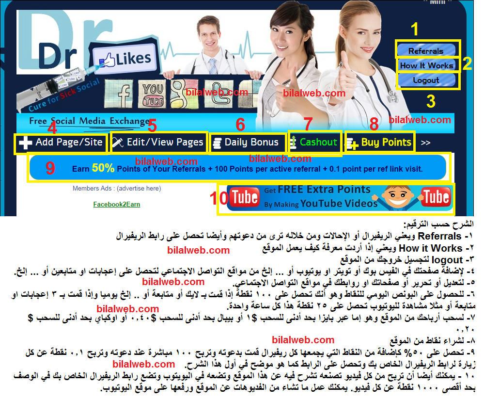 الشركة العربية السورية للربح مواقع wak5ghiquz8lc25fg.jpg