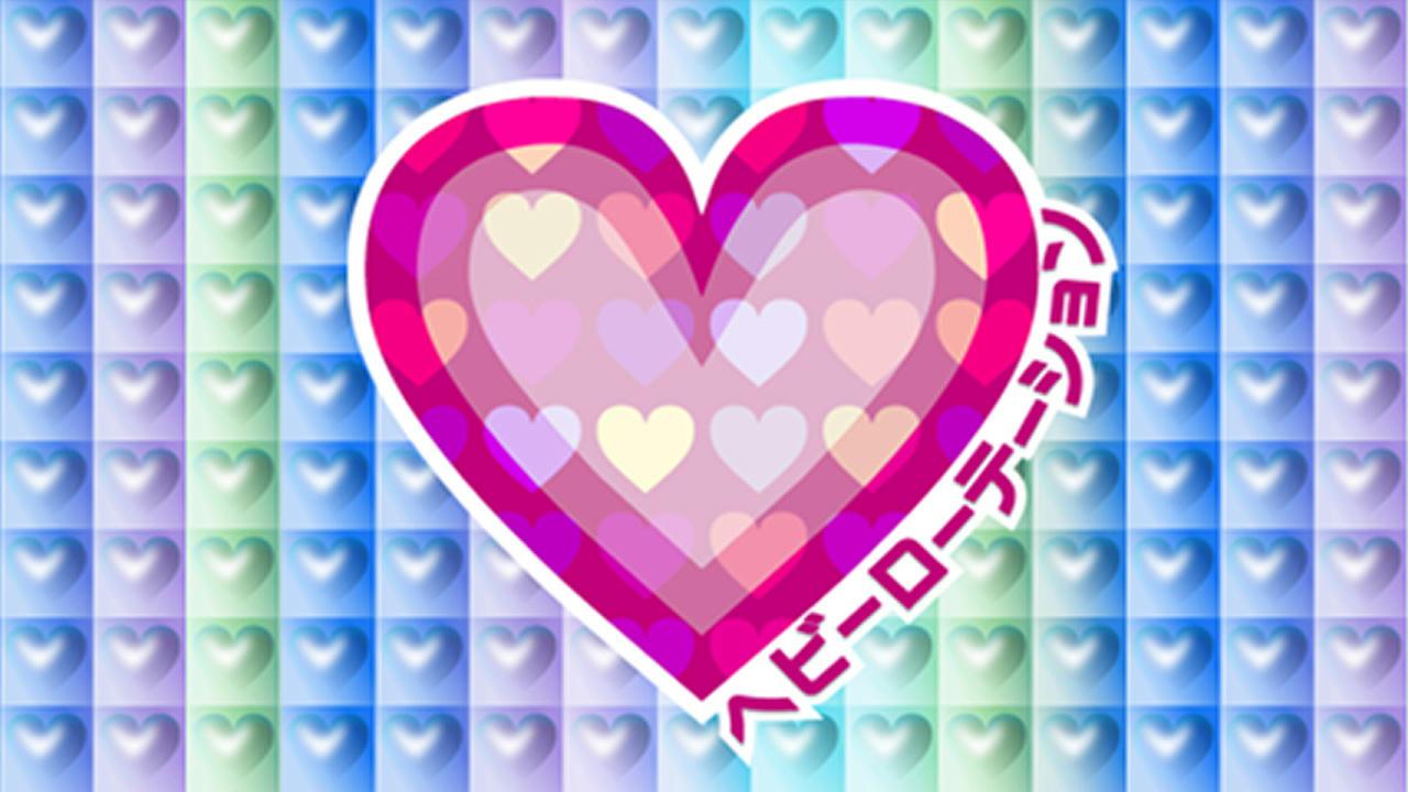 http://www.mediafire.com/convkey/813f/d1a9c0dy3h01cvuzg.jpg?size_id=7