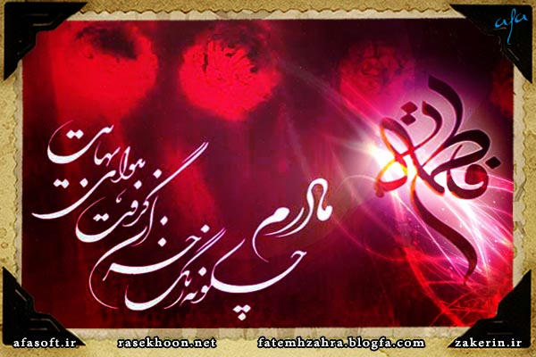 باز دوباره - یاس کبود - محمود کریمی