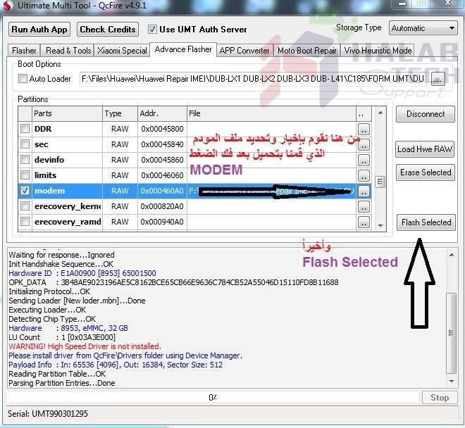 فایل فلش DUB-LX1 C185 برای ترمیم سریال،دانگرید و حذف FRP