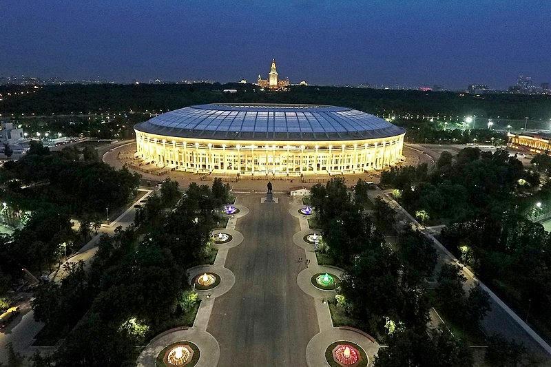 ¿Cómo llegan las selecciones a la cita mundialista en Rusia?