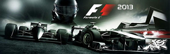 دانلود نسخه BlackBox عنوان F1 2013