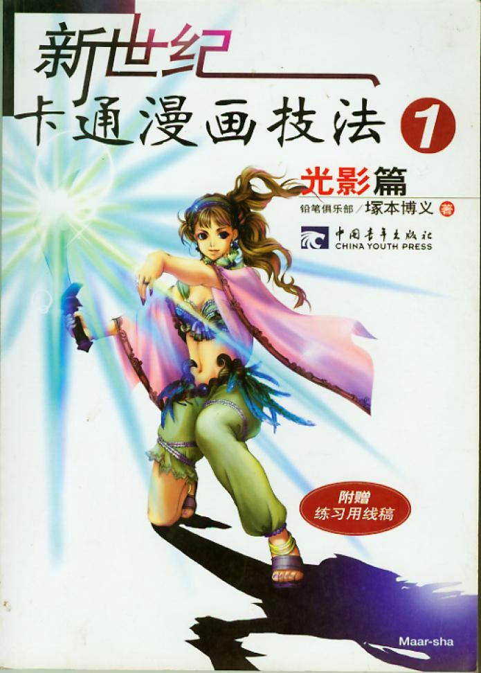Cómo Dibujar Manga T85vr9pmtd6jvr7fg
