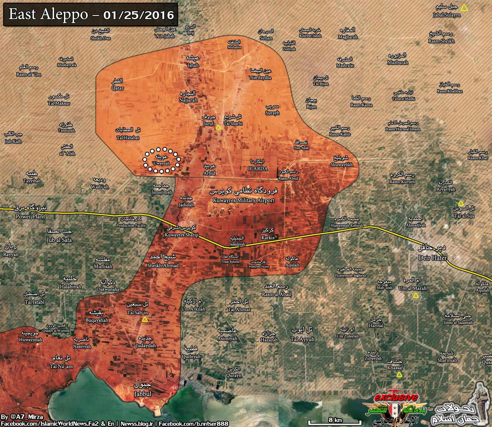 East Aleppo Map Kuwayres Military Airport Syriancivilwar - Aleppo map