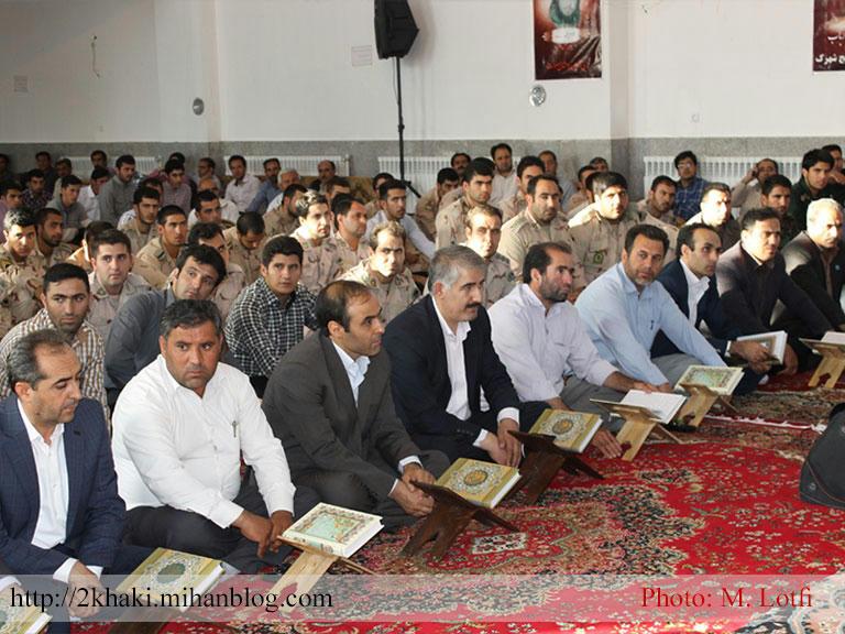 دوخاکی - محفل انس با قرآن کریم در شهرستان خداآفرین