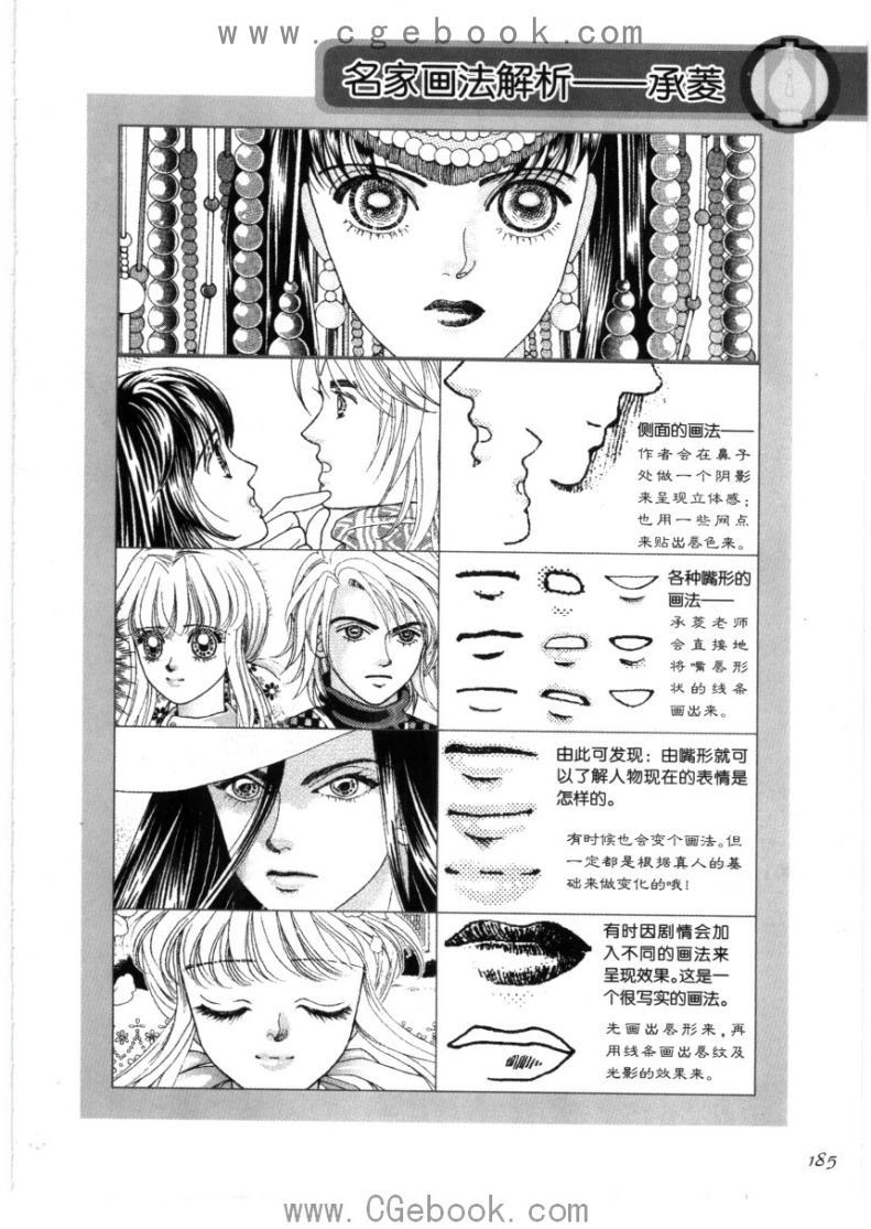 Cómo Dibujar Manga 17rzmnf3z9bqm04fg