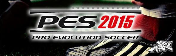 اولین تصاویر از عنوان Pro Evolution Soccer 2015 منتشر شد