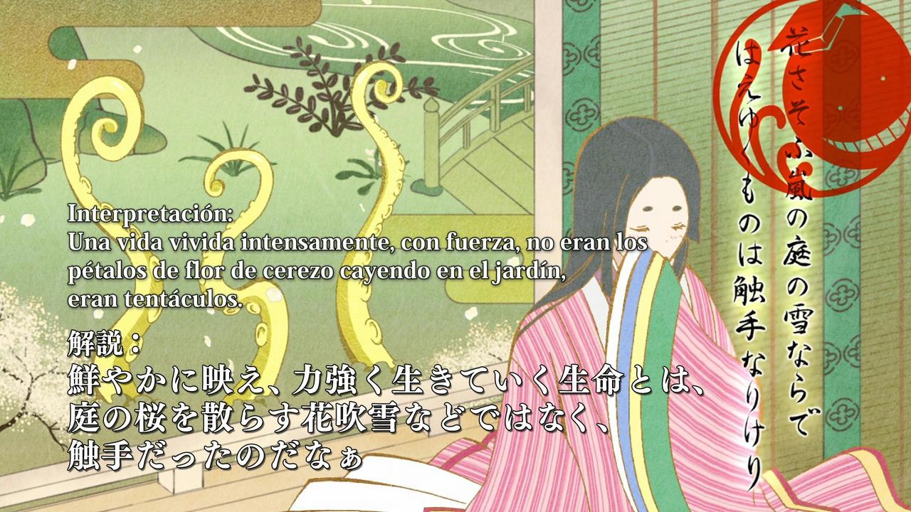 goojku7b0ukid6wzg - Ansatsu Kyoushitsu [22/22 + OVA] [BD] [99MB] [DKS-Ñ] [MF] - Anime Ligero [Descargas]