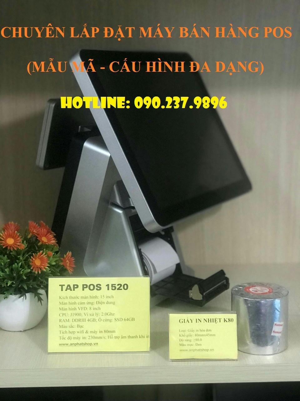 Máy tính tiền trọn bộ cho quán cafe tại Hóc Môn