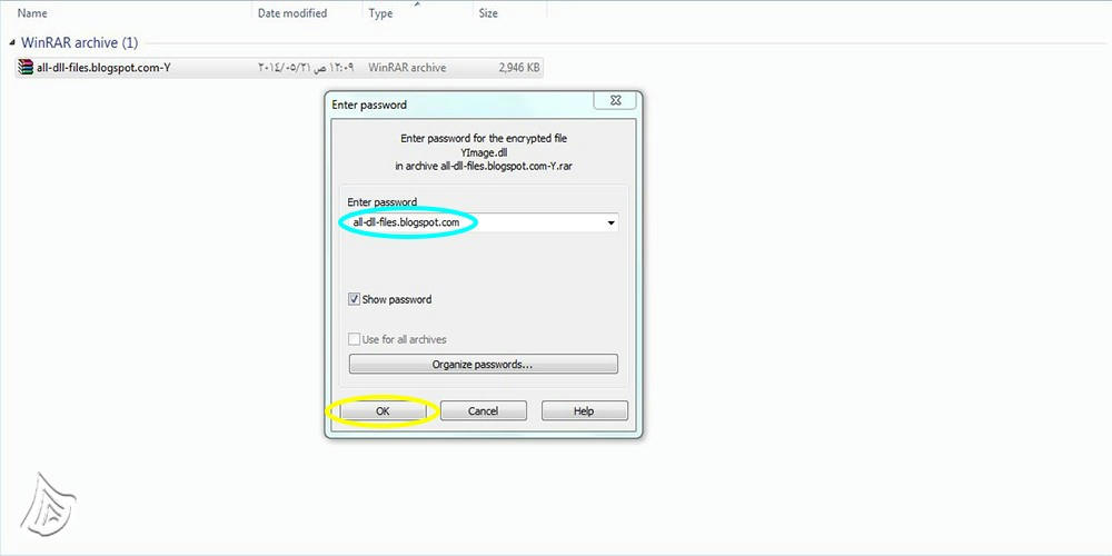 How to write dll files
