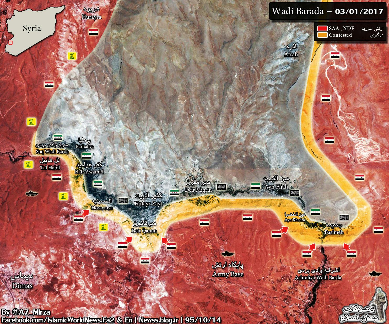 Syrian War: News #11 - Page 19 Fqrexkc9u2de2y5zg