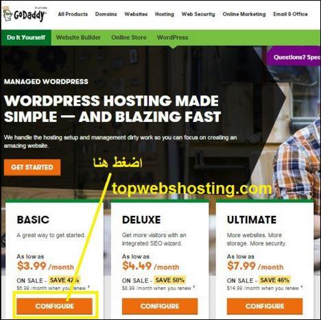 موقعك باستضافة ودومين جودادي