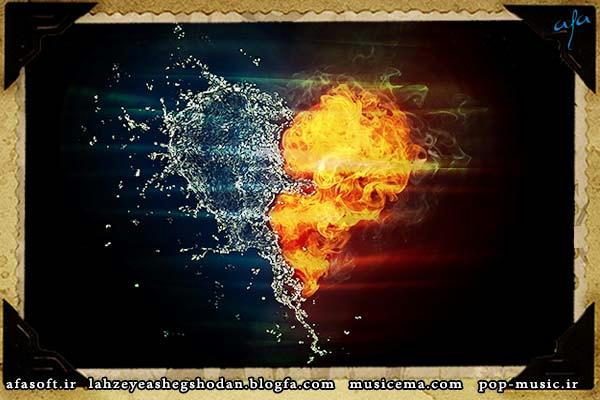 هفته ی عشق - تک آهنگ - بنیامین بهادری
