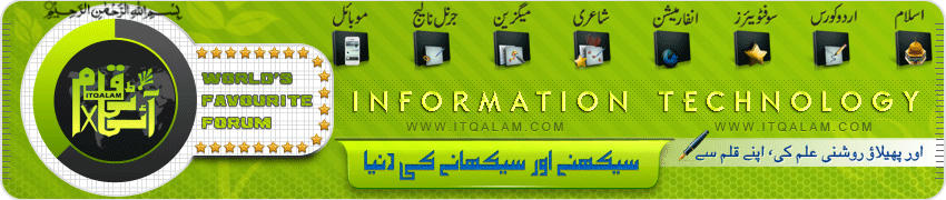 Pakistan's Urdu Forum For IT Education