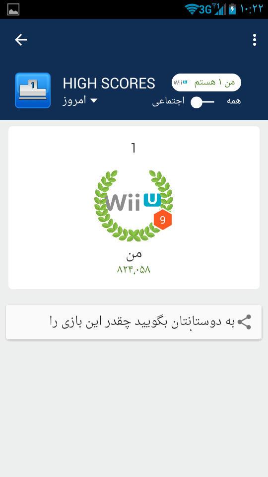 Google Play Games7