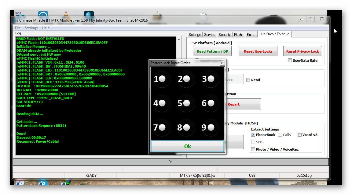 ازالة قفل النمط لجهاز Gt-i8262 mt6572
