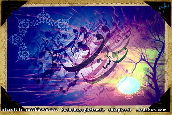 میروم به خاطر دلم - یاس کبود - محمود کریمی