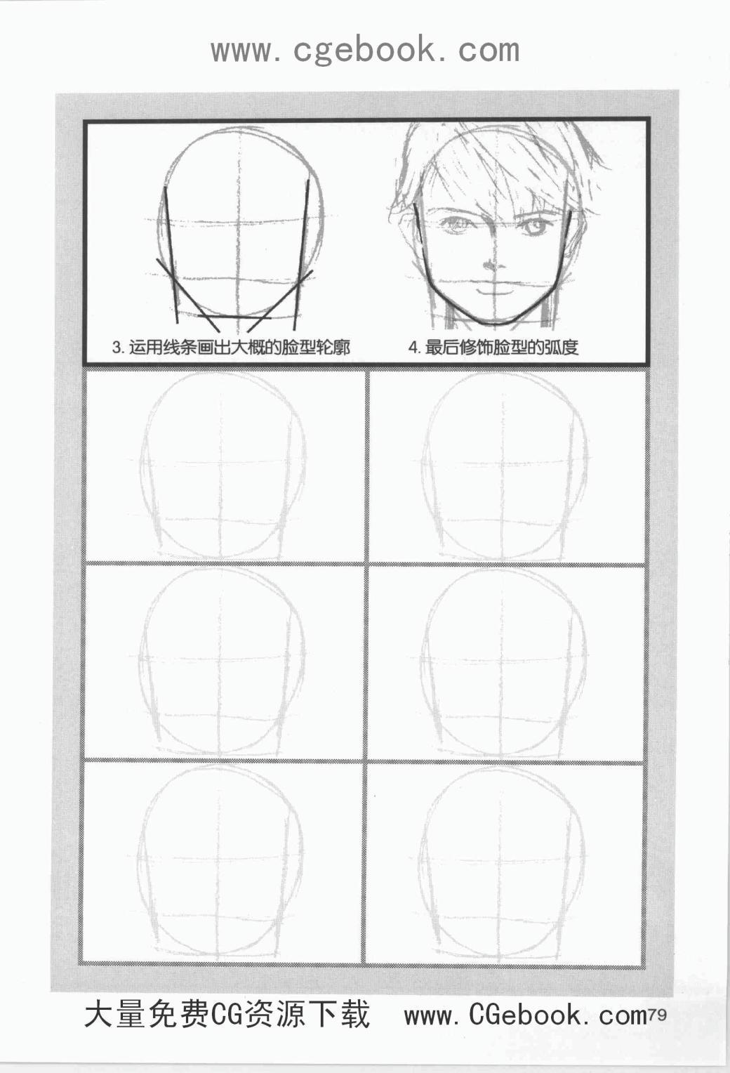 Cómo Dibujar Manga F457a4ji742yx7jfg