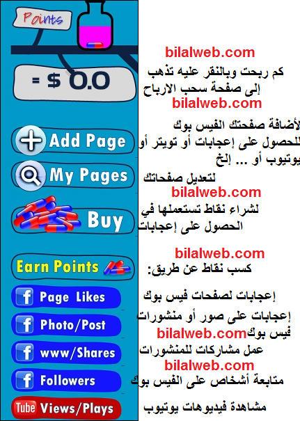 الشركة العربية السورية للربح مواقع xj4aahyic18u90efg.jpg
