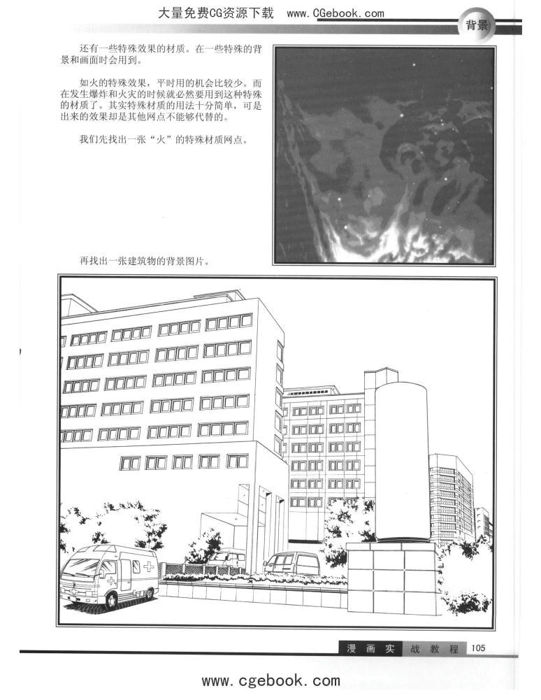 Cómo Dibujar Manga Kcr1a9xjr23qcwafg