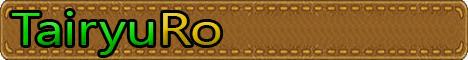 Tairyu Ragnarok Online