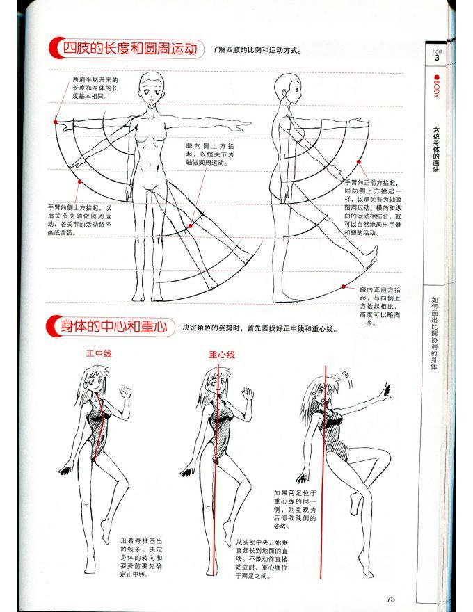 Cómo Dibujar Manga Yekdxv7ivi8hic3fg