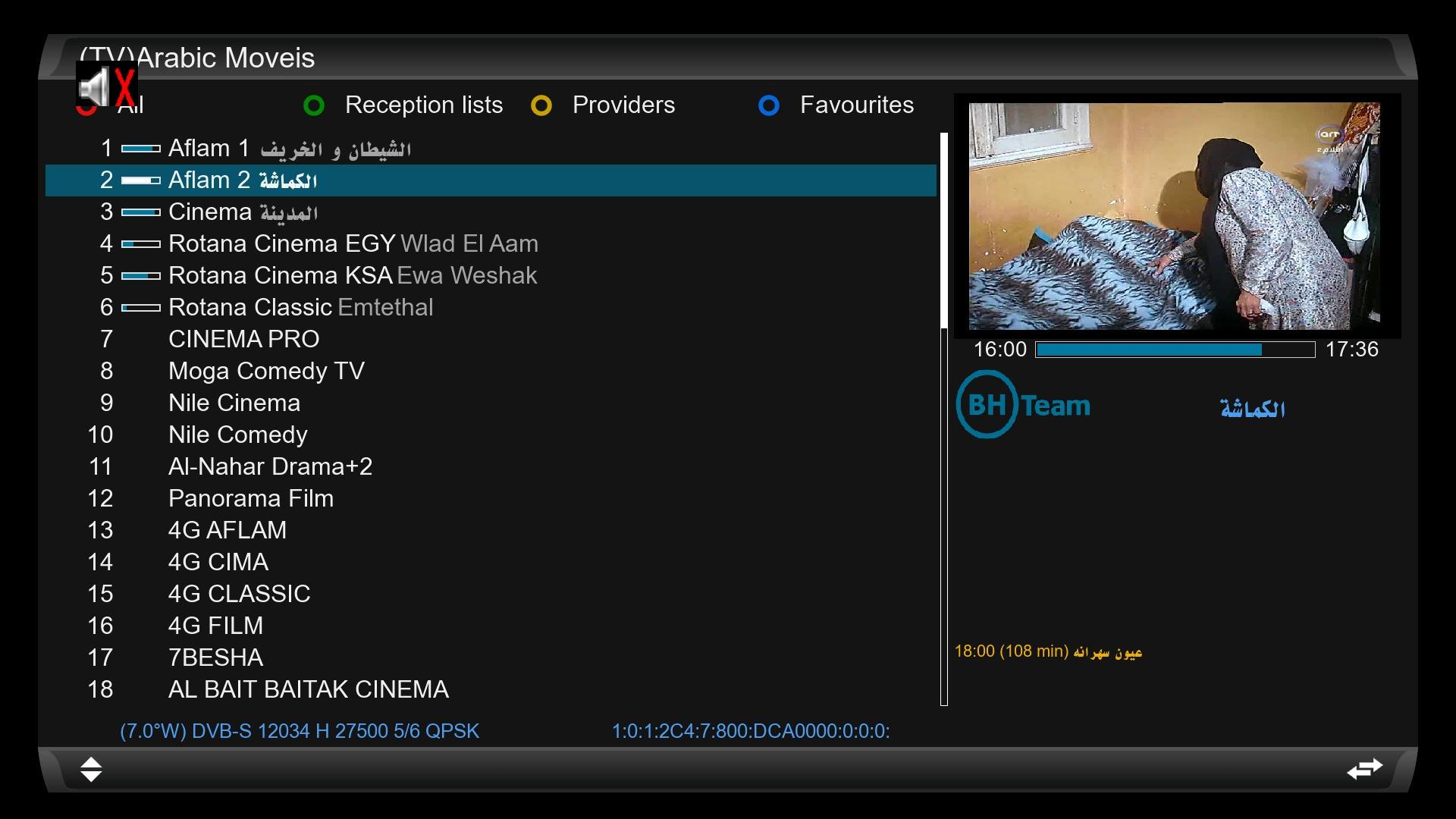 لعيونكم احدث باكب للصورة الرائعه OPEN ATV 6.1 اتمنى انه يعجبكم 92c25x0cdkq4milzg
