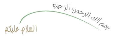 تصميم عيدكم مبارك