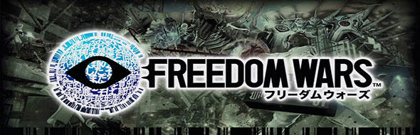 تاریخ انتشار freedom Wars مشخص شد