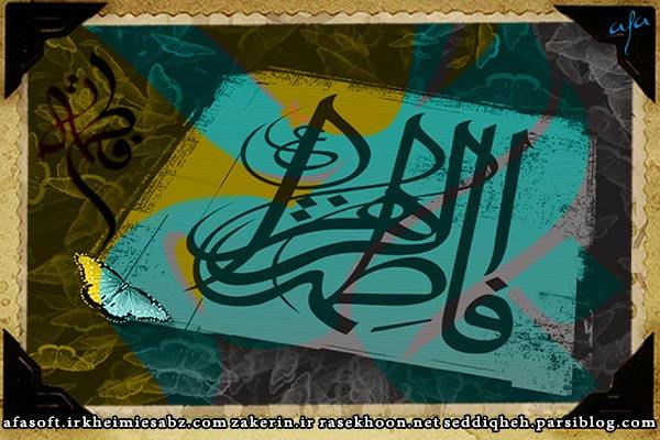 بهار علی خزان شده ایی - یاس کبود - عبدالرضا هلالی - حجت اسدی