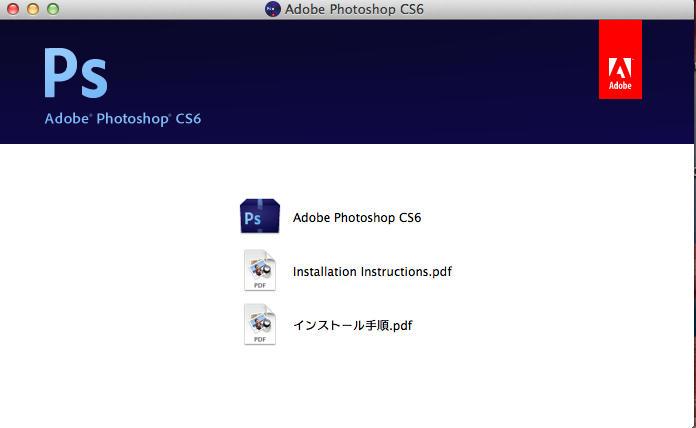 adobe photoshop cs6 crack mac amtlib.framework