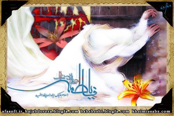 میخ در - یاس کبود - عبدالرضا هلالی