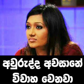 Upeksha\'s back to acting and will marry in this year.
