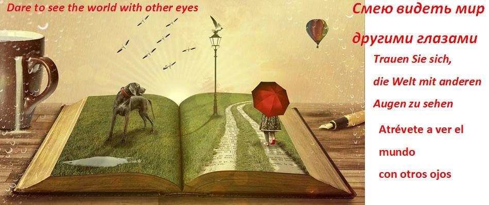 Atrévete a ver el mundo con otros ojos ThanksToon ACCIÓN 13