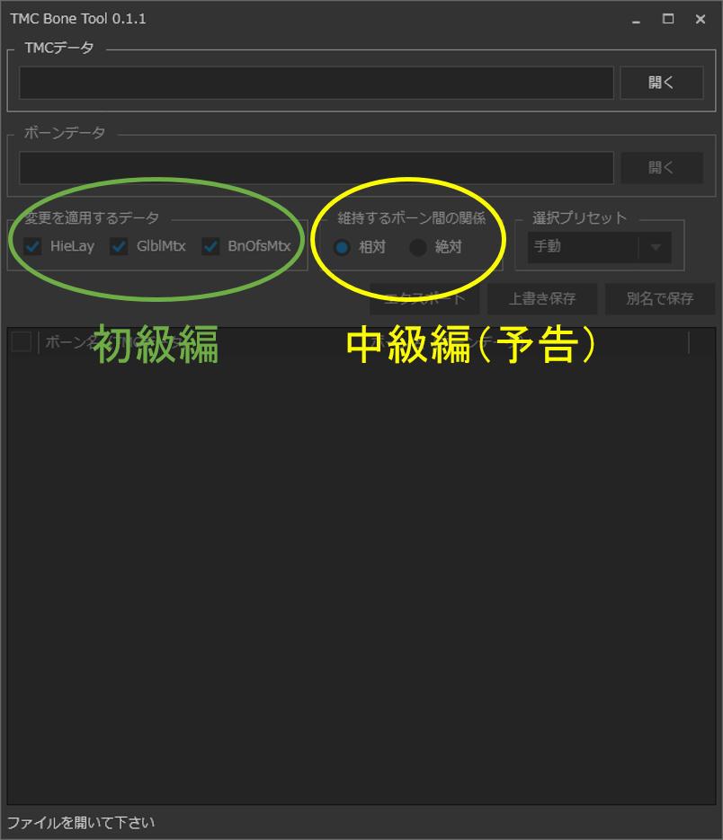 【PC】デッドオアアライブ5LR MOD制作スレ1 [転載禁止]©bbspink.com->画像>518枚