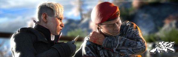 سیستم مورد نیاز برای اجرای عنوان Far Cry 4 منتشر شد