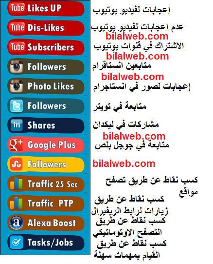 الشركة العربية السورية للربح مواقع srvbw5d886qf5uffg.jpg