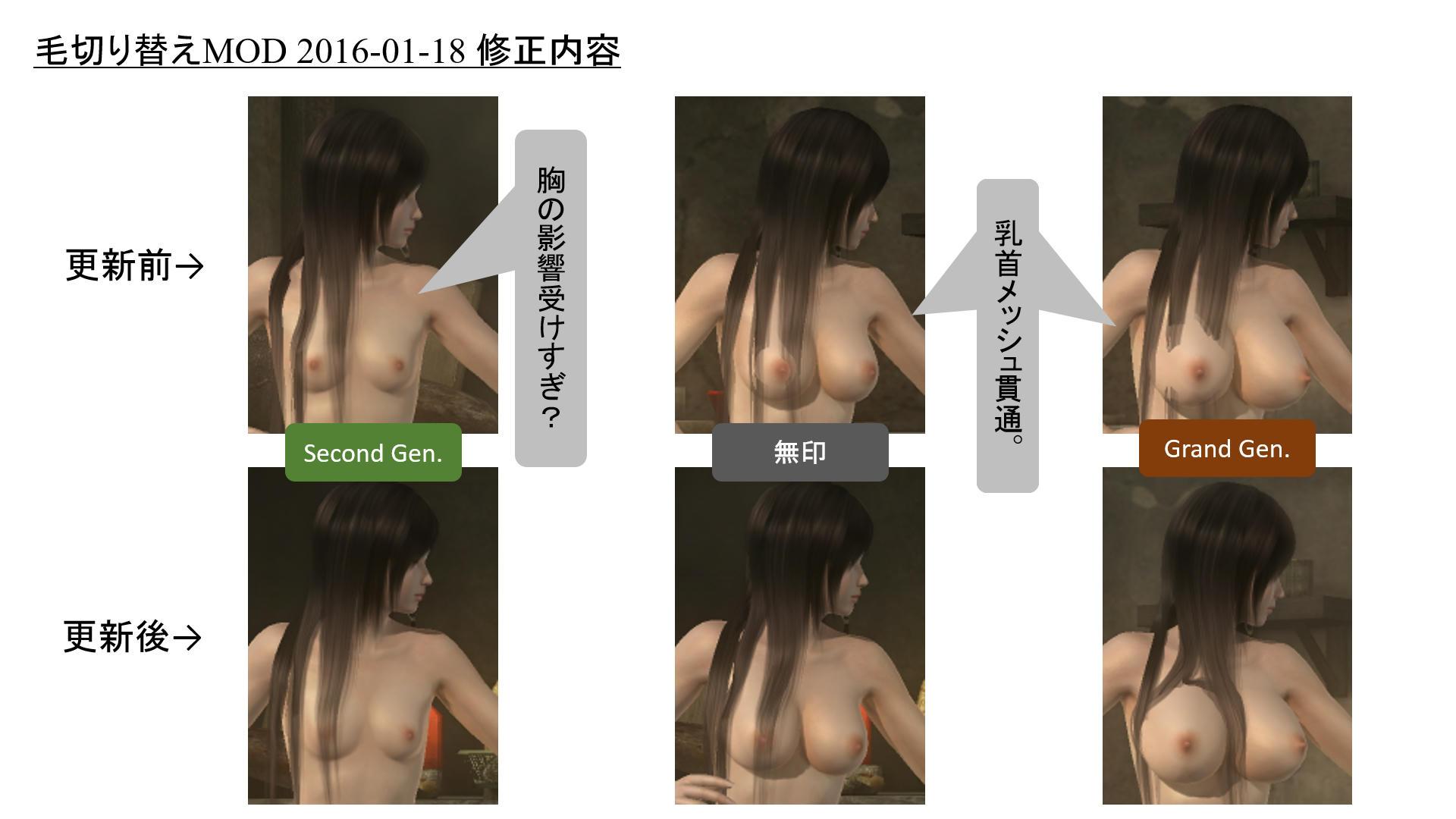 【PC】デッドオアアライブ5LR MOD制作スレ1 [転載禁止]©bbspink.com->画像>516枚