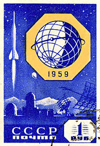 Stamp 1959