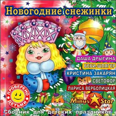 http://www.mediafire.com/imgbnc.php/1335128513b4f8c2b183759fe1657b724g.jpg