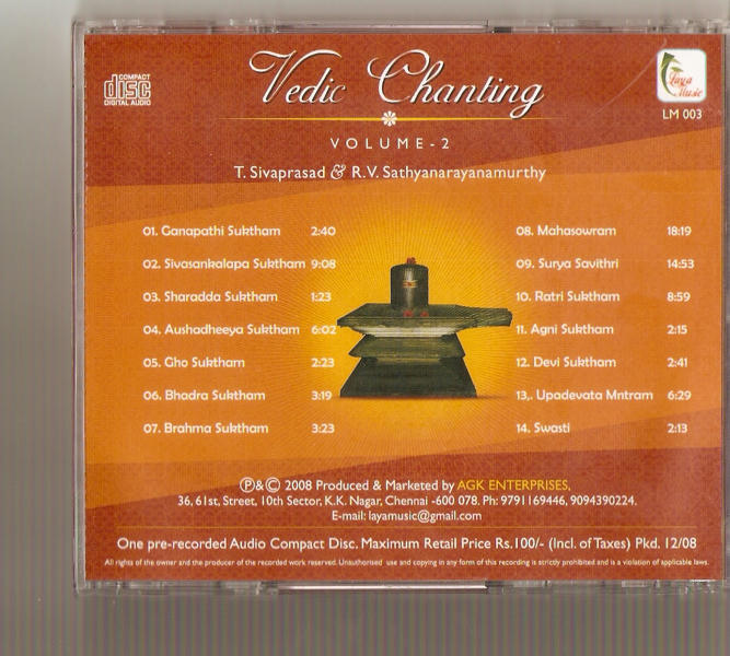 Vedic Chanting Vol 2 by T.Siva Prasad and R.V.Sathyanarayanamurthy Devotional Album MP3 Songs