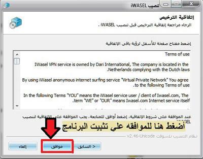 تمكنك من تجاوز مزود خدمة الإنترنت حجب \/ تصفية شبكة
