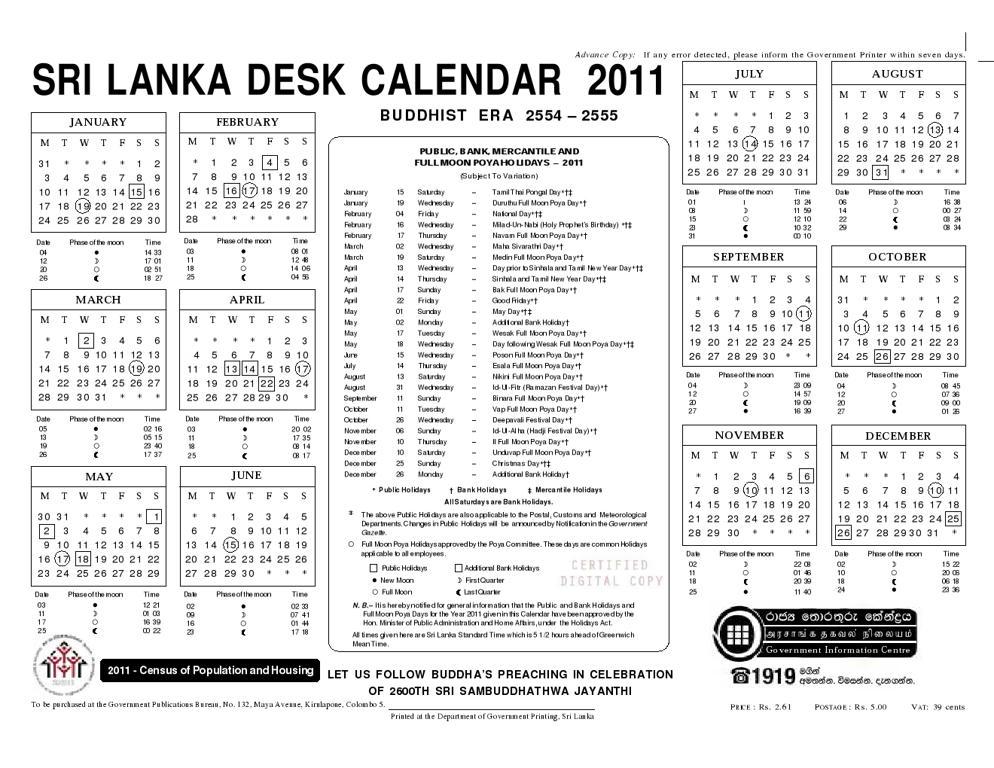Sri Lanka Desk Calendar 2011 - 12-25-2010, 01:10 PM