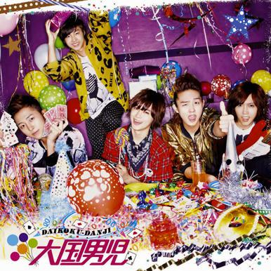 The Boss - Love Parade Album Cover mp3