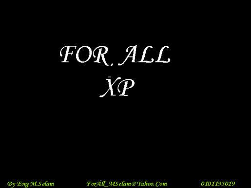 ويندوز FOR_ALL الاصدار المعدل