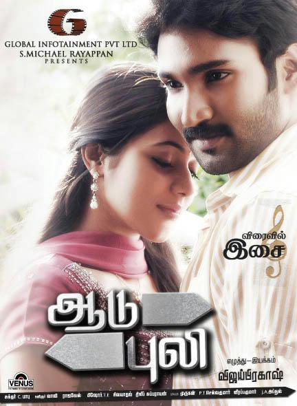 Aadu Puli (2010)Tamil MP3 Songs 320kbps Mediafire Links Free Download
