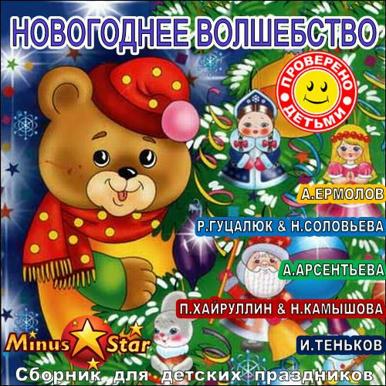 http://www.mediafire.com/imgbnc.php/3f20d7e88cc8efb3ff6ee564ccaa58064g.jpg